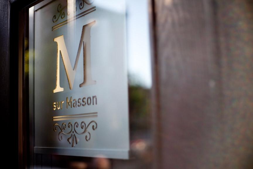 Anniversaire du M sur Masson: 5 ans de fine gastronomie dans Rosemont